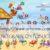 Orla Jugando en la playa