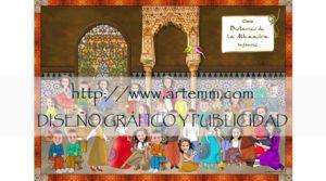 Orla Misterios de la Alhambra